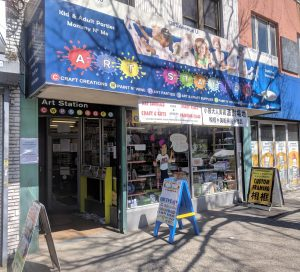 Art Station - Home of Brooklyn Art Supplies